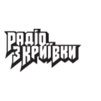 Logo of radio station Kryjivky