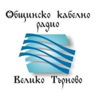 Logo of radio station Радио Велико Търново