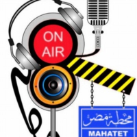 Logo of radio station Mahatet Masr Radio Egypt