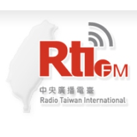 Logo of radio station RTI 1 Variety Network
