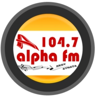 Logo of radio station Alpha FM 104.7