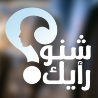 Logo du podcast 040418 - أبريل ٠٤, ٢٠١٨