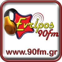 Logo of radio station Εύριπος 90.0 FM