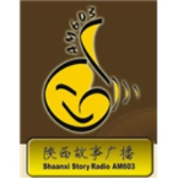 Logo of radio station Shaanxi Story Radio 603