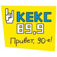 Logo of radio station Кекс FM