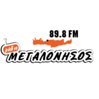 Logo of radio station Radio Megalonisos