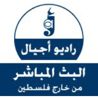 Logo of radio station Ajyal Radio