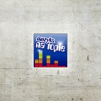 Logo of radio station PolskaStacja Muzyka Na TOPIE