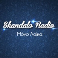 Logo of radio station Skandalo Radio