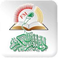 Logo of radio station Holy Quran 96.9 FM