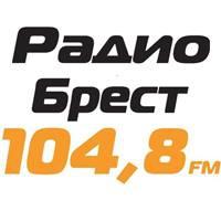Logo de la radio Радио Брест