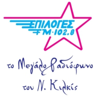 Logo of radio station Επιλογές FM 102.8