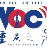 Logo of radio station 重庆之声 - Voice of Chongqing