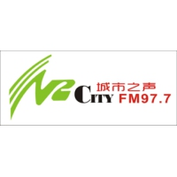 Logo of radio station 桂林新闻综合广播 - Guilin News Broadcast