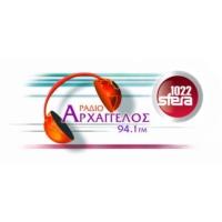 Logo of radio station Arhaggelos FM