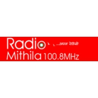 Logo of radio station Radio Apan Mithila