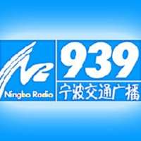 Logo of radio station 宁波交通广播 - Ningbo Traffic Radio 93.9