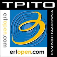 Logo of radio station ERT Trito