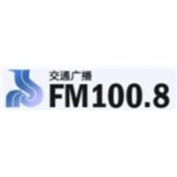 Logo of radio station Dalian Traffic Radio 100.8