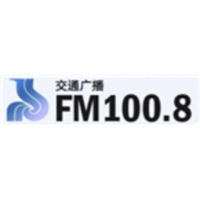 Logo of radio station Dalian Traffic Radio 100.8