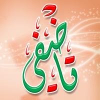 Logo de la radio Tadfi