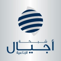 Logo of radio station Ramallah FM