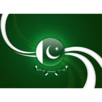 Logo of radio station Voice Pakistan