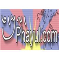 Logo de la radio Phayul