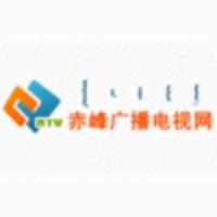 Logo de la radio Chifeng Radio - Chinese 96.0