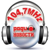 Logo of radio station Radio Novosti