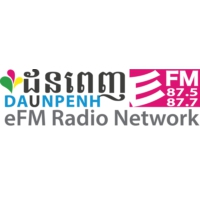 Logo of radio station Daun Penh EFM