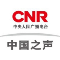 Logo of radio station CNR中国之声 - CNR voice of China