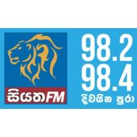 Logo de la radio Siyatha FM
