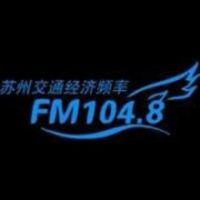 Logo of radio station 苏州交通广播 - Suzhou Traffic Radio