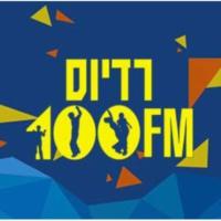 Logo of radio station 100FM - רדיוס
