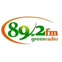 Logo de la radio Green Radio 89.2