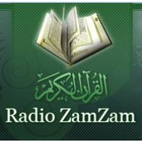 Logo of radio station Radio Coran ZamZam