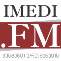 Logo of radio station რადიო იმედი FM 105.9