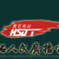 Logo of radio station 黄石交通广播 - Huangshi Traffic Radio