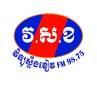 Logo of radio station VSK Radio