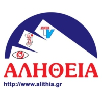Logo of radio station Ράδιο Αλήθεια