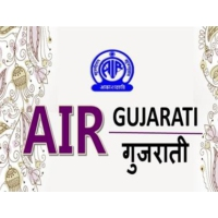 Logo de la radio AIR Gujarati