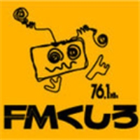 Logo of radio station FM Kushiro 76.1