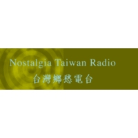 Logo of radio station Nostalgia Taiwan Radio