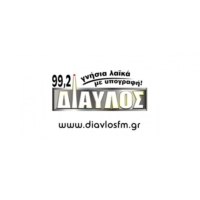 Logo de la radio Δίαυλος 99,2 ράδιο