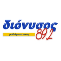 Logo of radio station Διόνυσος 89.2