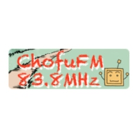 Logo of radio station 調布FM Chofu FM 83.8