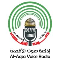 Logo of radio station صوت الأقصى
