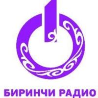 Logo de la radio Биринчи радио