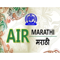 Logo of radio station AIR Marathi